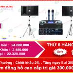 Mua dàn karaoke gia đình giá từ 10 đến 20 triệu có hay không?