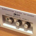 Loa Siêu Trầm Bãi – Sub Karaoke Cũ Xịn – Cục Trầm Điện Gía Rẻ Không?