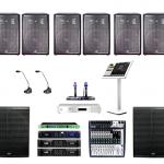 Thiết bị dàn âm thanh hội trường HAS – JBL Karaoke chuyên nghiệp